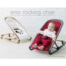 Gambar Iimo Rocking chair
