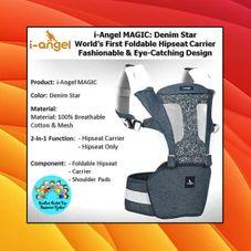 Gambar I-angel Magic hip seat carrier denim